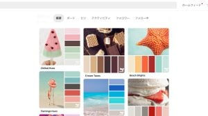 女性&デザイナーにお薦め!Pinterest(ピンタレスト)のフォローすべきユーザー18人