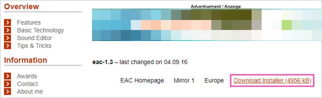 Exact Audio Copy (EAC)をダウンロード