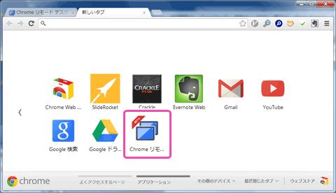 アプリケーション画面にメニューアイコンが追加される