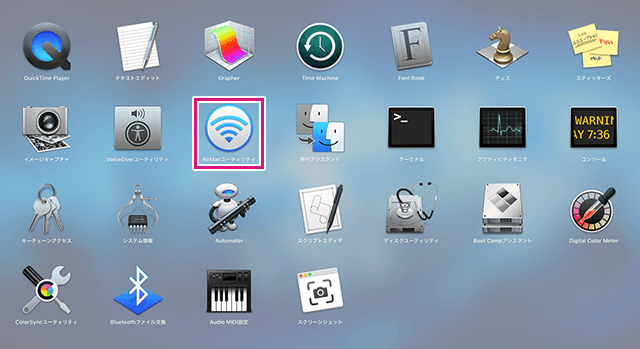 MacのAirmacユーティリティ