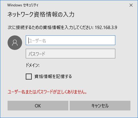 macのパスワードを入力