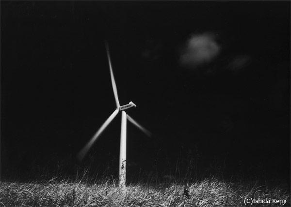 風車のある風景 ©石田研二