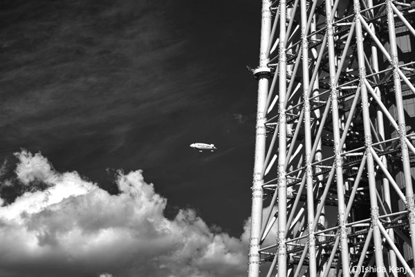 飛行船 ©石田研二