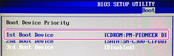 BootデバイスのDVD-ROMを最優先に