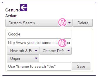 Custom Search... | テキストをドラッグしてカスタム検索
