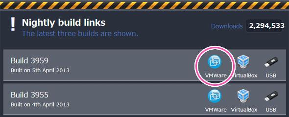 ChromeのOSのダウンロード