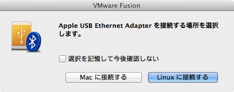 「USB Ethernetアダプター」を挿し込もう。