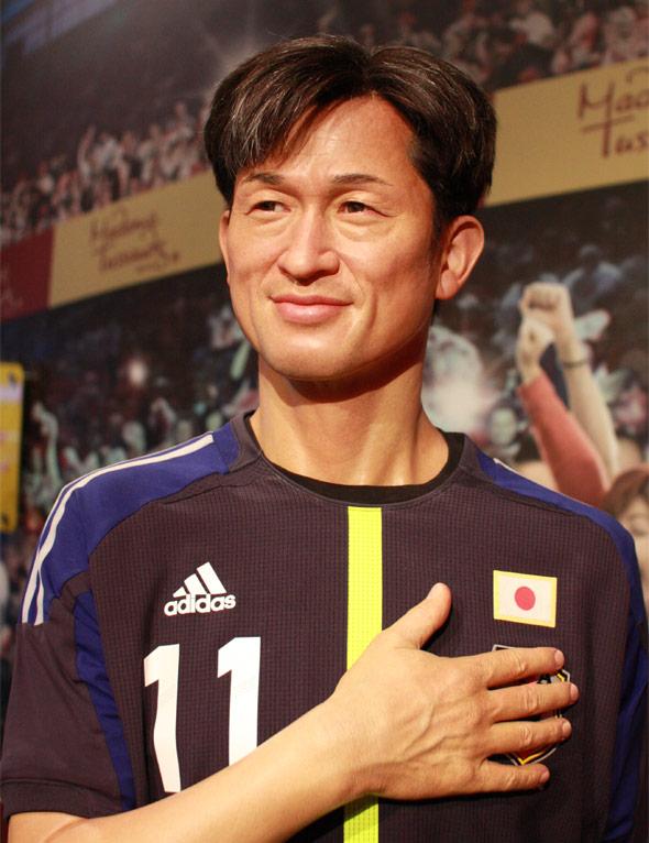 三浦知良選手の蝋人形
