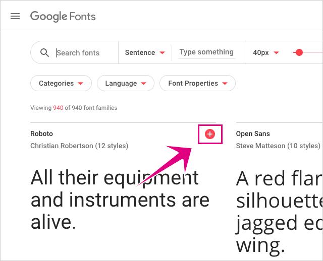 Googleフォントで使用したいフォントを選択