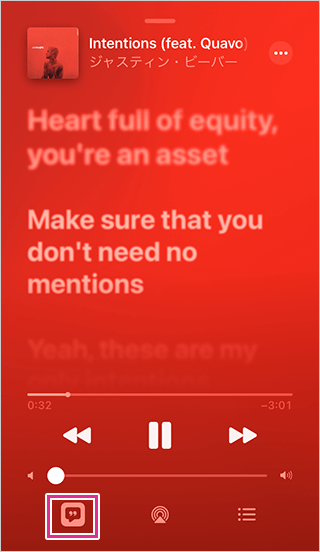 Apple Musicを歌詞を表示