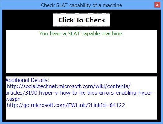 ツールでSLAT対応をチェック