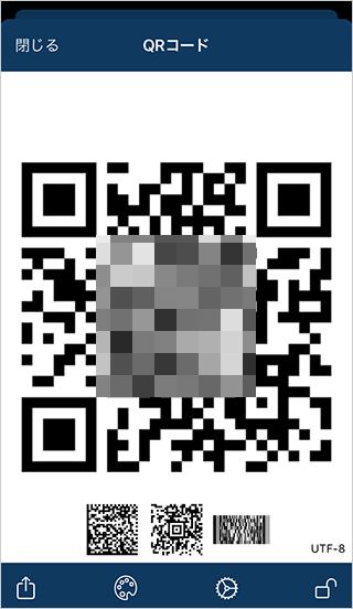 Wi-FiネットワークのQRコードの保存