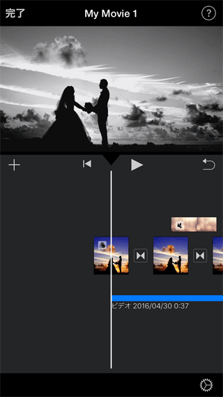 iMovieで動画の音のみを挿入