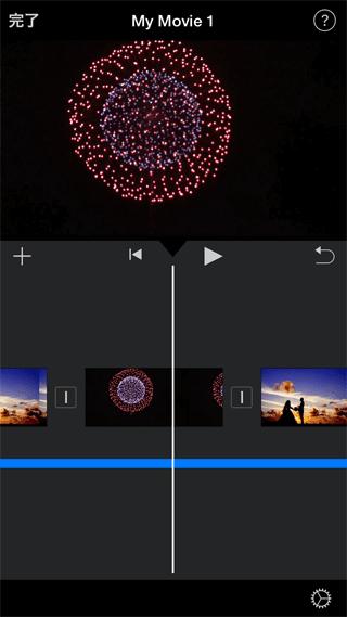 iMovieで拡大された動画クリップ
