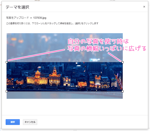 フォームの背景写真を使用
