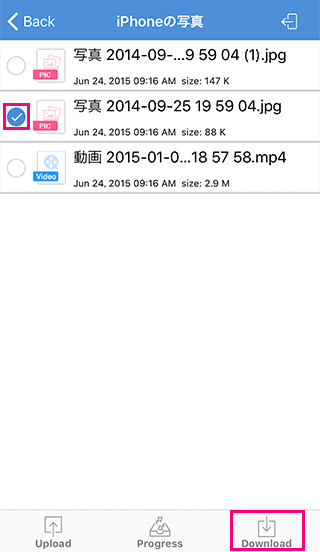 DropboxからファイルをiZipにダウンロード