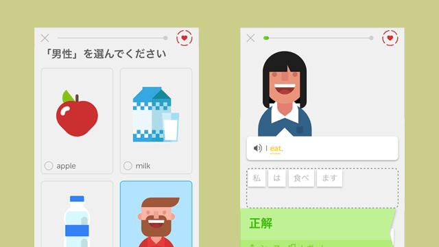 おすすめの英語アプリDuolingo