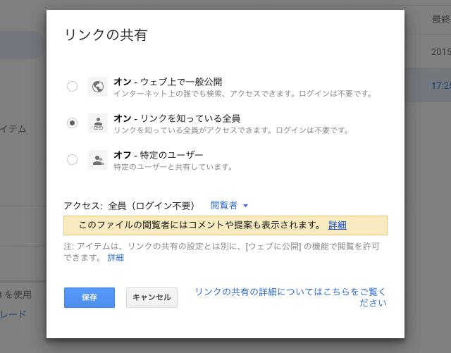 pdf ファイル 検索 google