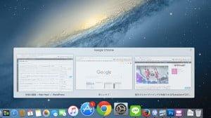 MacのDockアプリをサムネイルプレビューしてくれるHyperdockが色々と便利