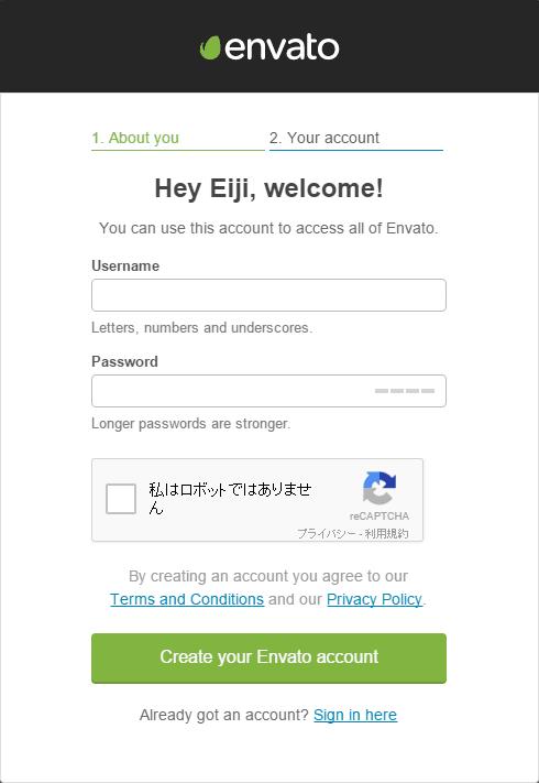 ユーザーIDとパスワードを入力