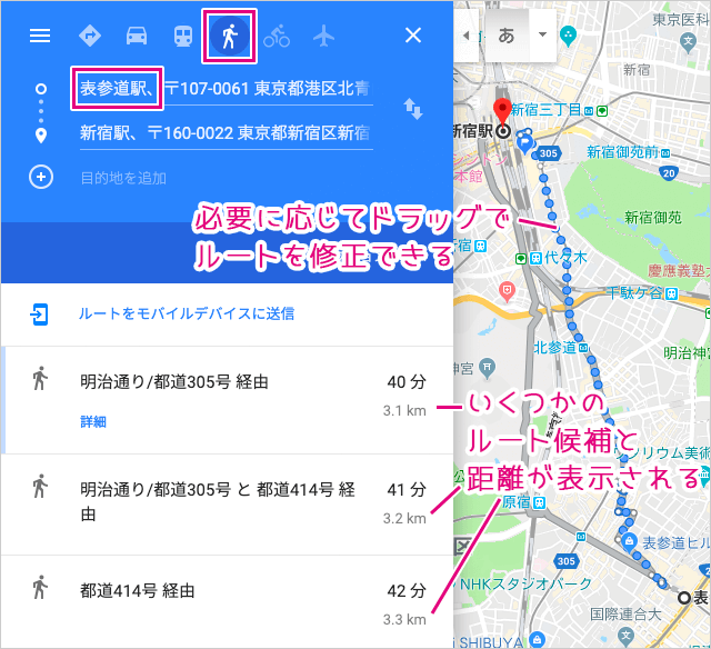 距離 グーグル 測定 マップ
