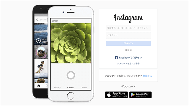SNS - Instagram(インスタグラム)