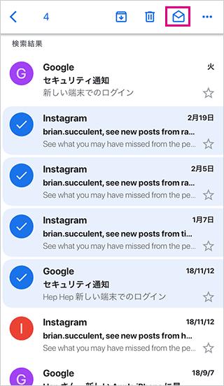 スマホGmailの未読メールを一括で既読に