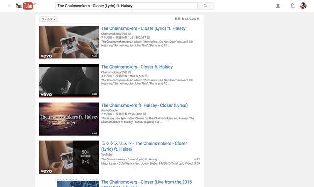通常のYouTubeの検索結果