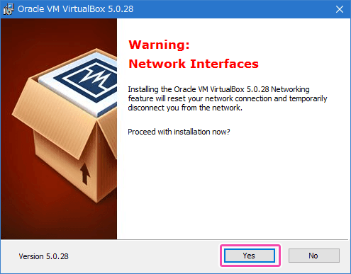 VirtualBoxのNetwork Interfaces
