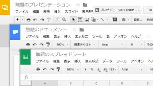 Chromeに放り込むだけでOfficeファイルを編集できる拡張機能が地味に便利