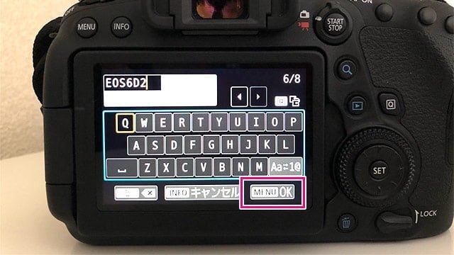 6D Mark IIのニックネームをつける