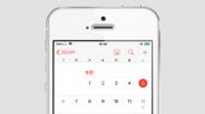 iPhoneのiCloudカレンダーを共有する方法