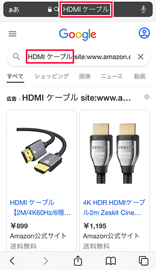 Amazon's Choiceの検索結果