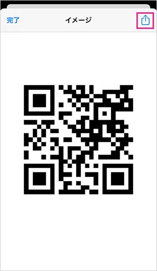 iPhoneで作成されたQRコード