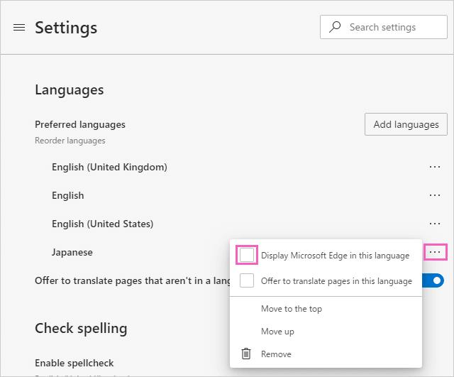 Microsoft Edgeを日本語に変更