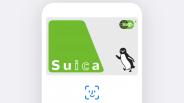 新しいiPhoneへSuicaを移行する方法